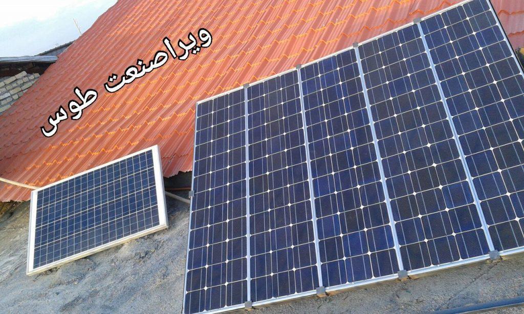 سیستم برق خورشیدی برای منزل